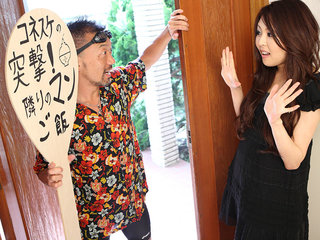 Sexy Arisa gets teased and rammed at her home